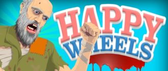 Happy Wheels на компьютер